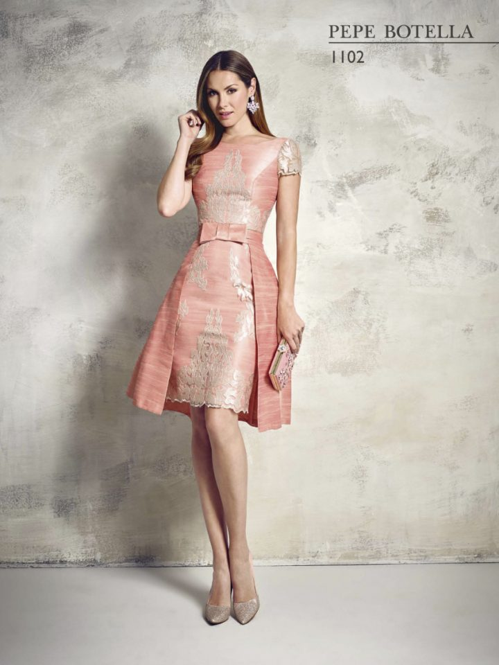 Pepe Botella вечернее платье арт. 1102