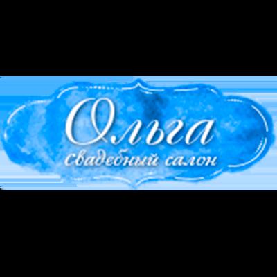 Свадебный салон Ольга