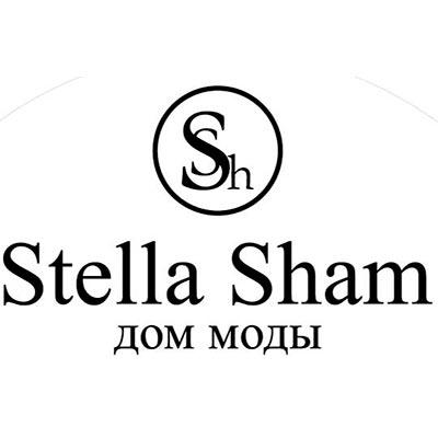Дом моды Stella Sham
